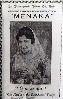 <i>Menaka</i> (1935 film) 1935 film by P. K. Raja Sandow