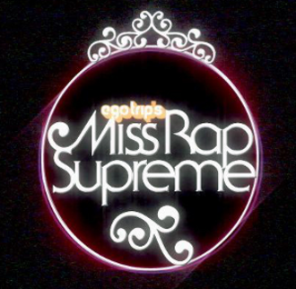 Ego Trip's Miss Rap Supreme - Image: Miss rap supreme