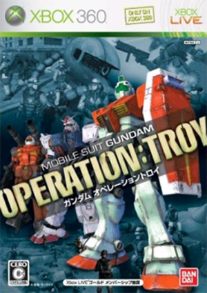 Mobile Ops: The One Year War - Image: Mobile Suit Gundam Operation Troy Coverart