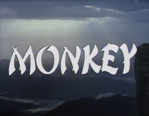 Monkey (TV series) - Image: Monkey Title Card