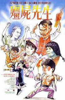 <i>Mr. Vampire</i> 1985 Hong Kong film