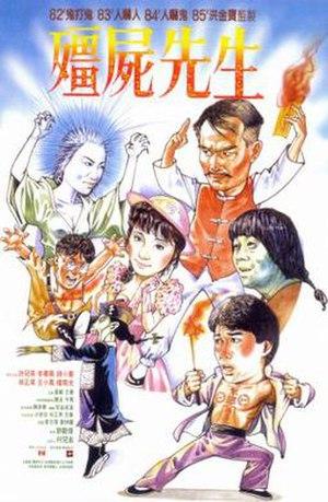 Mr. Vampire - Original Hong Kong film poster