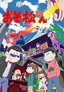 Mr. Osomatsu - Wikipedia ff34f0dd2d
