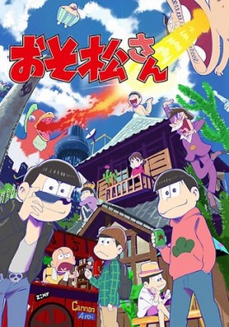Mr. Osomatsu - Promotional image, depicting the Matsuno siblings and other cast as being ten years older than their original counterparts