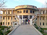 Pakistan Youth Hostels Association - Wikipedia