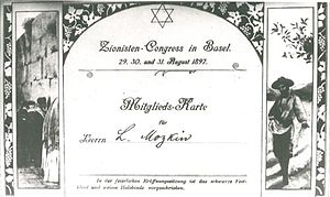 Leo Motzkin - Participant card for Leo Motzkin from the First Zionist Congress, Basel 1897