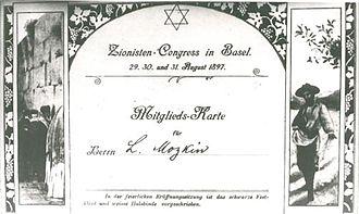 Leo Motzkin - Participant card for Leo Motzkin from the First Zionist Congress, Basel 1897