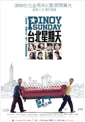 Pinoy Sunday - Taiwanese theatrical poster