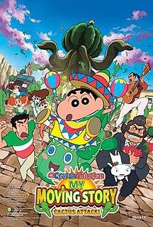 <i>Crayon Shin-chan: My Moving Story! Cactus Large Attack!</i> 2015 film by Masakazu Hashimoto