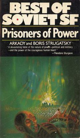 Prisoners of Power - Image: Prisoners of power cover
