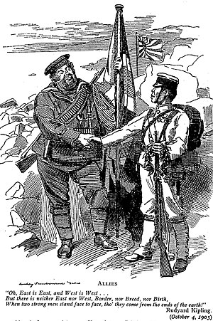 Anglo-Japanese Alliance -  Punch cartoon (1905) accompanied by a quote from Rudyard Kipling that appeared in the British press after the treaty was renewed in 1905 illustrates the positive light that the alliance was seen in by the British public.