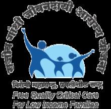 Mahatma Jyotiba Phule Jan Arogya Yojana - Wikipedia