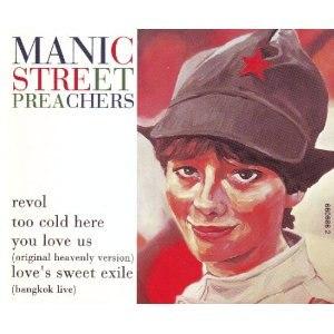 Revol (song) - Image: Revol MSP Cover