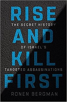 <i>Rise and Kill First</i> book by Ronen Bergman
