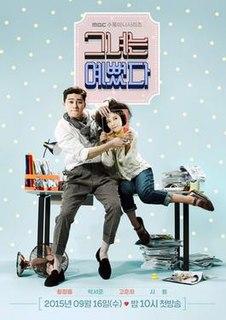 <i>She Was Pretty</i> South Korean television series