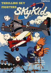 Japanese arcade flyer of Sky Kid.