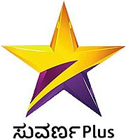 Star Suvarna Plus - WikiVisually