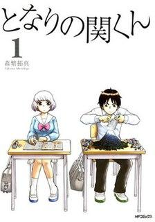 <i>My Neighbor Seki</i> Manga