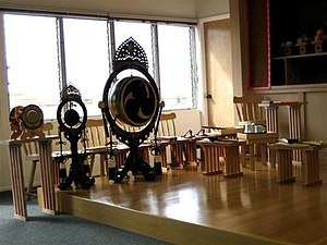 Tenrikyo - Instruments used to perform Otsutome