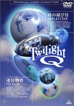 Twilight Q - Image: Twilight Q DVD cover BCBA 1805
