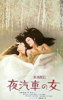 <i>Woman on the Night Train</i> 1972 Japanese film