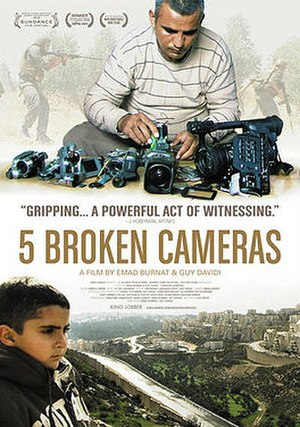 5 Broken Cameras - Image: 5 Broken Cameras