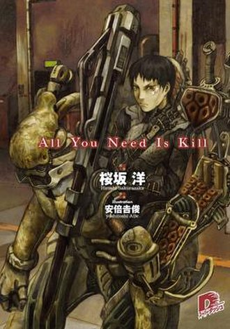 All You Need Is Kill - Cover