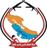 Arab Struggle Movement for the Liberation of Ahwaz logo.png