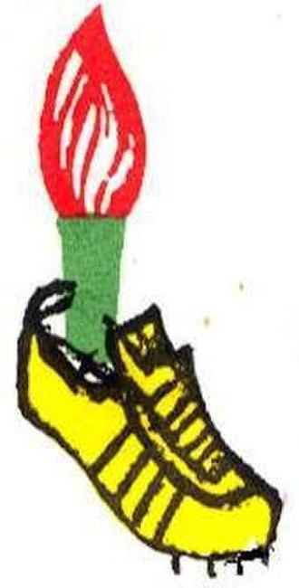 Athletics Association of Guyana - Image: Athletics Association of Guyana Logo