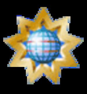 Bahá'í International Community - Image: BIC logo