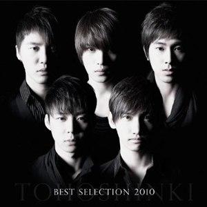 Best Selection 2010 - Image: Bestselection 2010tohoshinkisilver