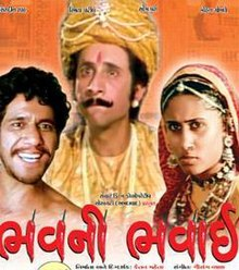 love ni bhavai torrent kickass