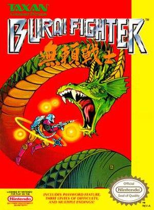 Burai Fighter - North American NES box art