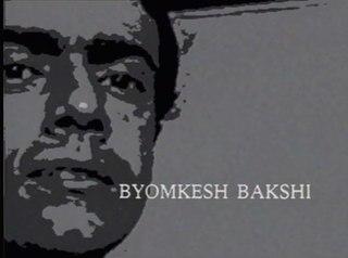 <i>Byomkesh Bakshi</i> (TV series)