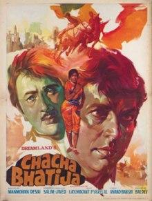 Chacha Bhatija - Wikipedia