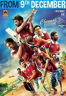 <i>Chennai 600028 II</i> 2016 film by Venkat Prabhu