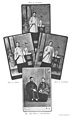 China Martyrs of 1900 - A few of the martyrs of the C.I.M. in 1900.