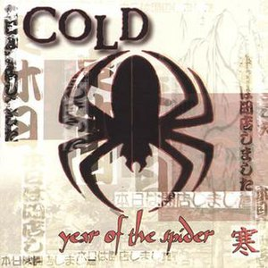 Year of the Spider - Image: Cold year of the spider