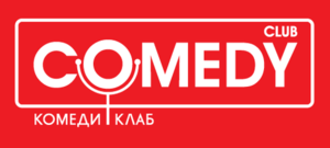Comedy Club (Russia) - Logo