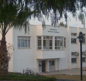 Eastern Mediterranean University - Mechanical Engineering, one of the oldest buildings on campus.