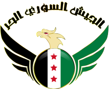Free syrian army coat of arms.svg