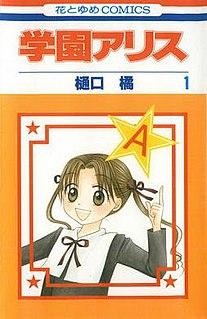 <i>Gakuen Alice</i> 2004 television anime