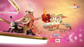 <i>Gathbandhan</i> Indian television series