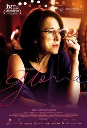 Gloria (2013 film) - Theatrical release poster