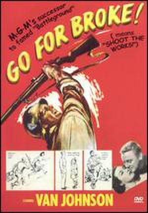 Go for Broke! (1951 film) - Image: Go For Broke poster 1951