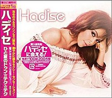 Japanese Single Cover