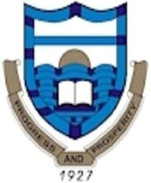Hailey College of Commerce - Image: Hailey College of Commerce,University of the Punjab, logo