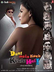 Image Result For Movies Bollywood Online
