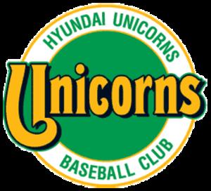 Hyundai Unicorns - Image: Hyundai Unicorns