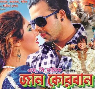 <i>Jaan Kurbaan</i> 2011 film by M B Manik